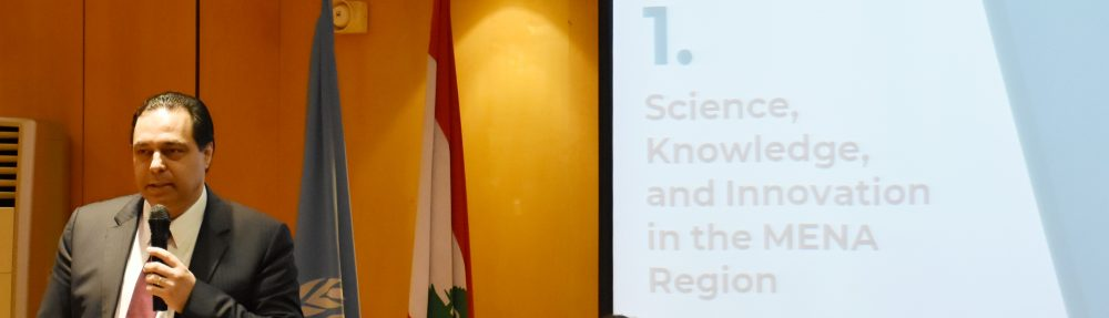 Prof. Hassan Diab